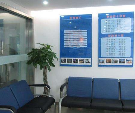 亚运村家政公司加盟图片
