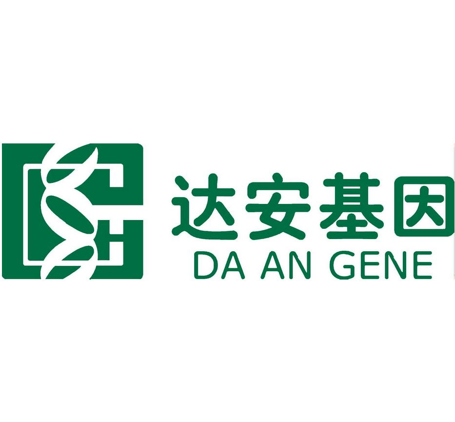 达安基因检测诚邀加盟