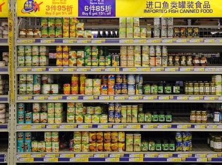 進口食品超市