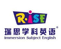 瑞思学科英语教育诚邀加盟