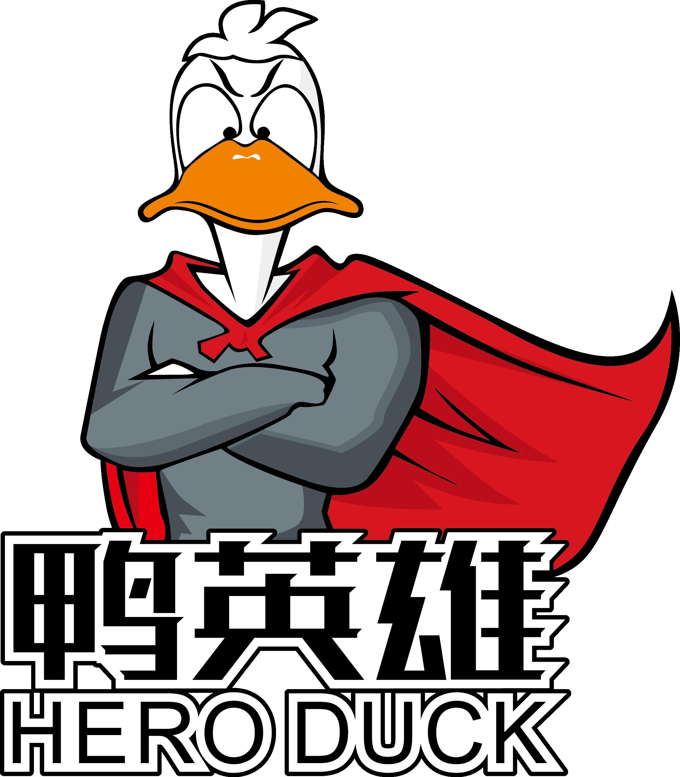 鸭英雄诚邀加盟