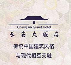 长安饭店加盟