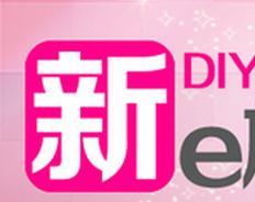 新e族手機美容店