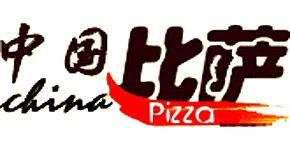 中国比萨加盟店