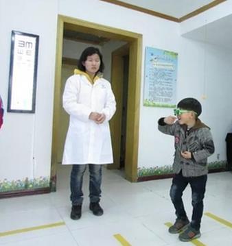 康目视力保健加盟图片