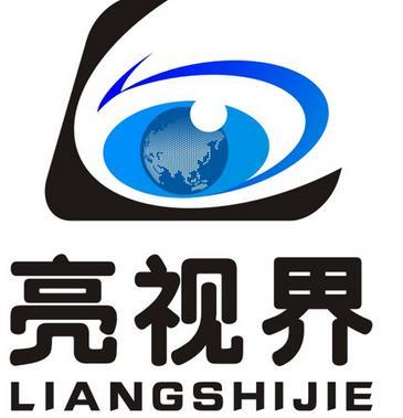 亮视界视力保健