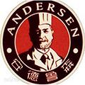 安德鲁森诚邀加盟