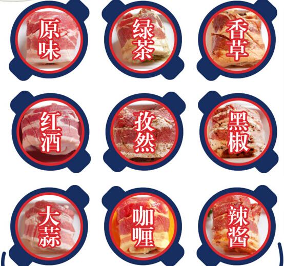 牛九段功夫烤肉加盟图片