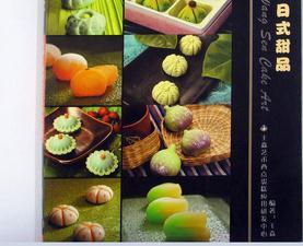 日式甜品加盟