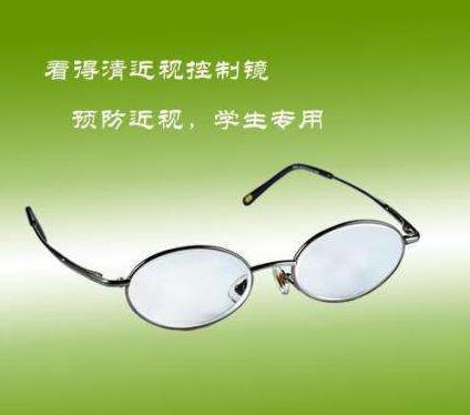 保视丽视力保健加盟图片