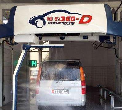 镭豹360洗车机