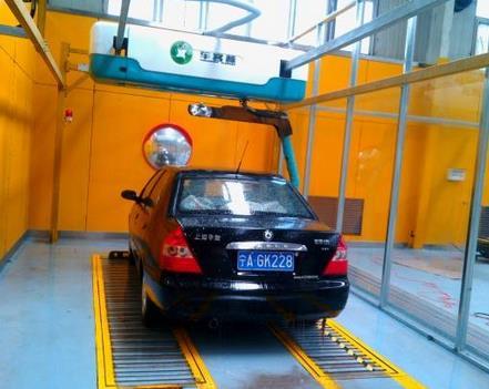 上海为洁全自动洗车机加盟