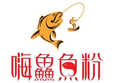嗨鱻鱼粉诚邀加盟