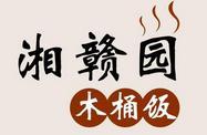 赣湘木桶饭加盟