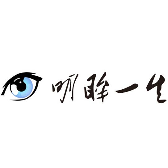 明眸一生视力保健诚邀加盟