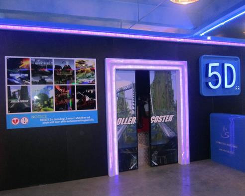 巔峰5d影院加盟