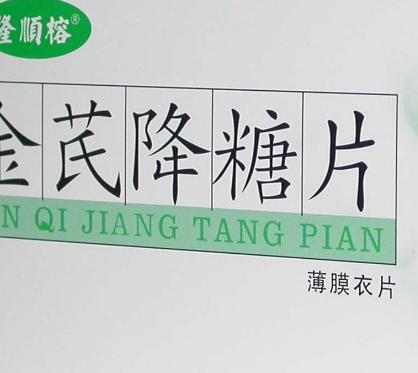 上海医药加盟图片