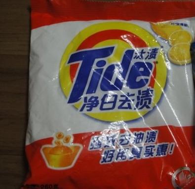 上海洗衣粉加盟加盟图片