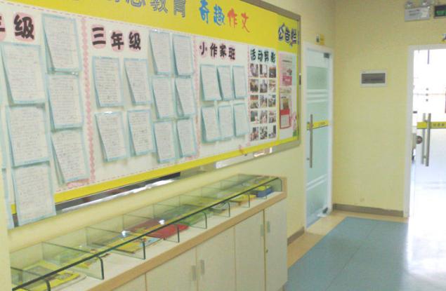 广州作文加盟加盟