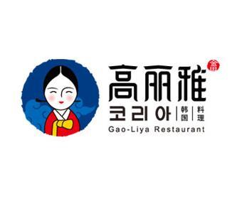 高丽雅韩国料理诚邀加盟