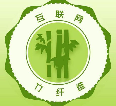 竹纤维诚邀加盟
