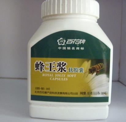 百花蜂产品加盟