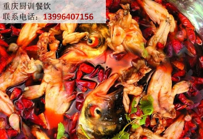 重庆厨训餐饮管理有限公司加盟图片