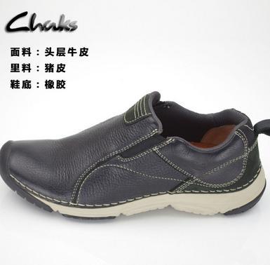 外贸鞋加盟图片