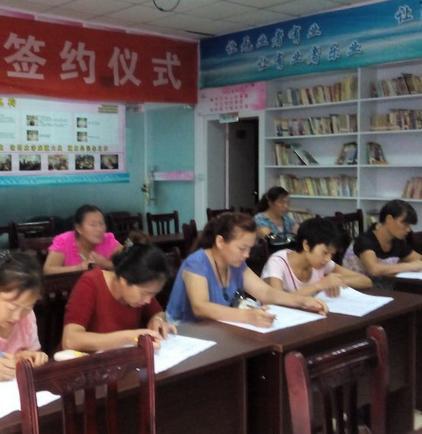 曲沃县新潮职业培训学校加盟图片