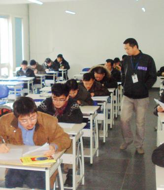 曲沃县新潮职业培训学校