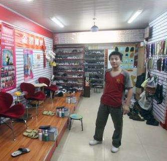 擦鞋店加盟