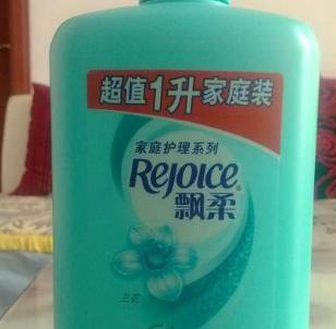 洗发水加盟