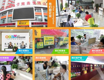 网络超市加盟图片