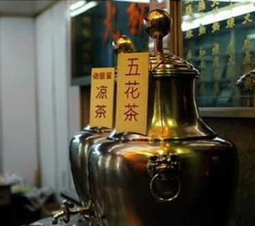 凉茶加盟图片