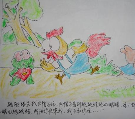 儿童书加盟图片