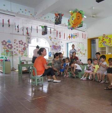 教育项目加盟图片