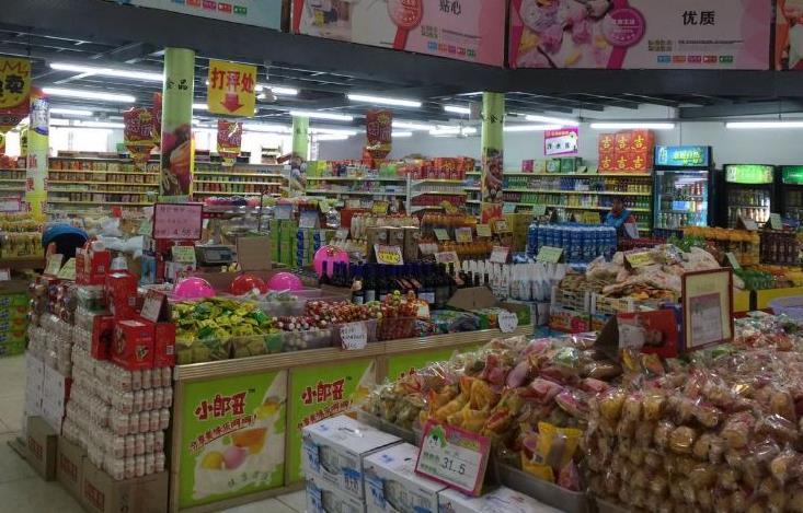 食品超市加盟