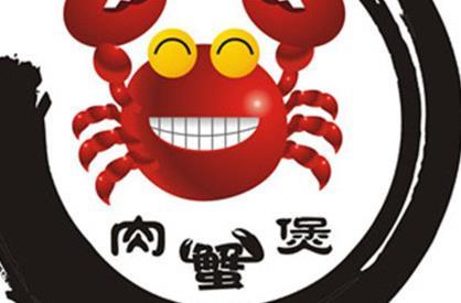 肉蟹煲诚邀加盟