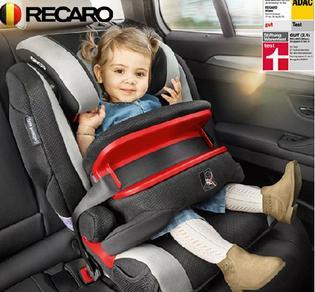 瑞凯威儿童安全座椅加盟图片