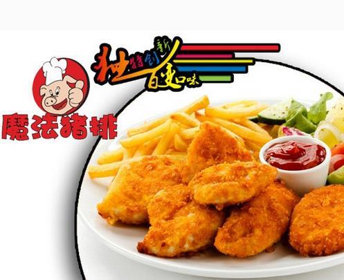 台湾魔法猪排