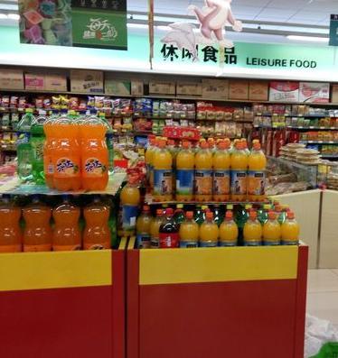 超市加盟图片