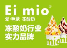 爱咪欧冻酸奶加盟