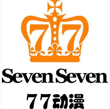 77漫品饮品诚邀加盟