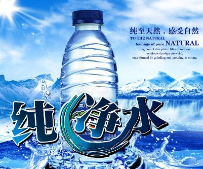 纯净水加盟