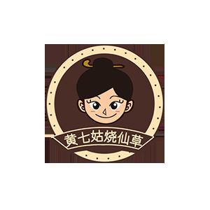 黃七姑燒仙草