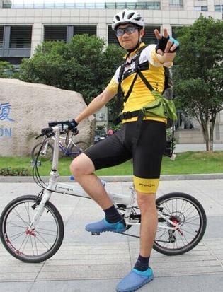 QFQ共享单车