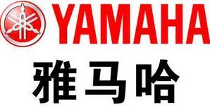 雅馬哈音響(xiang)