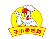 于小魚炒雞