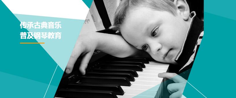 建勋钢琴教育加盟