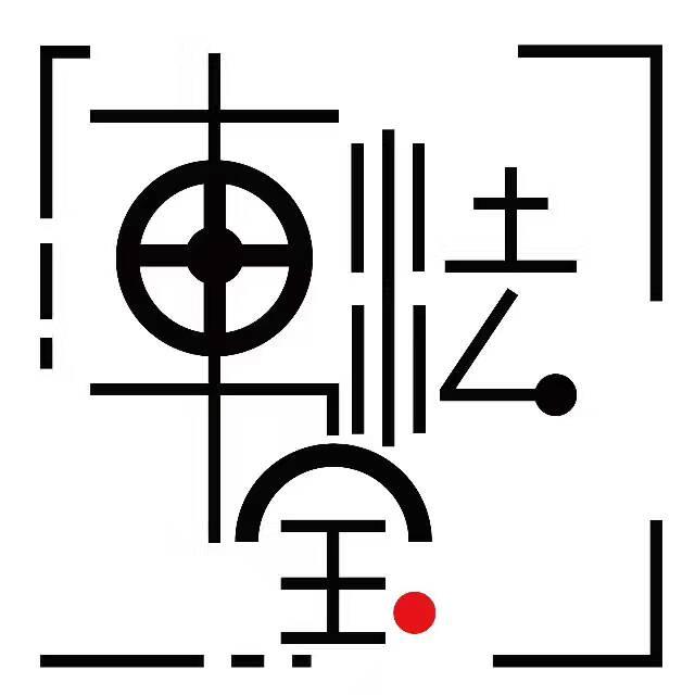 河南三人行法律咨詢有限公司